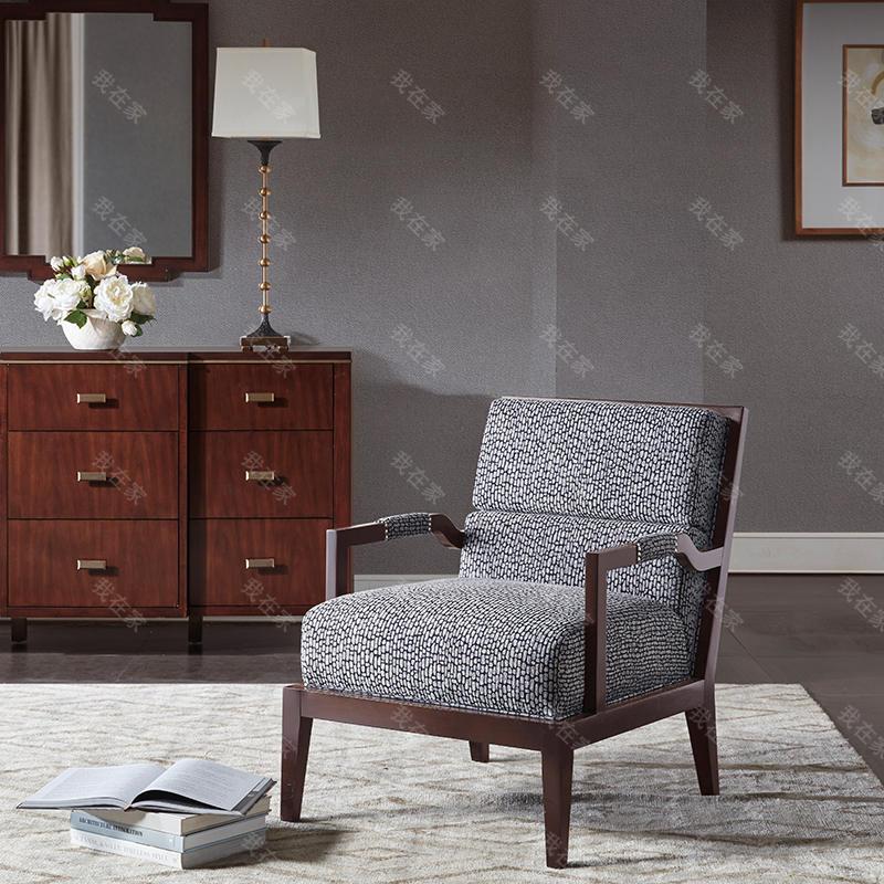 现代美式风格芝加哥单椅(样品特惠)