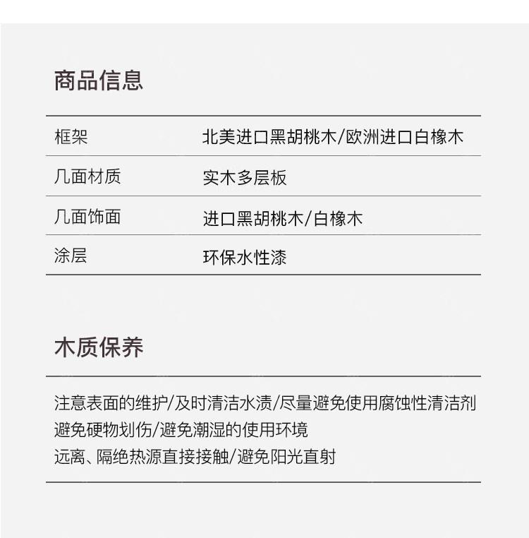 新中式风格圆融花几的家具详细介绍