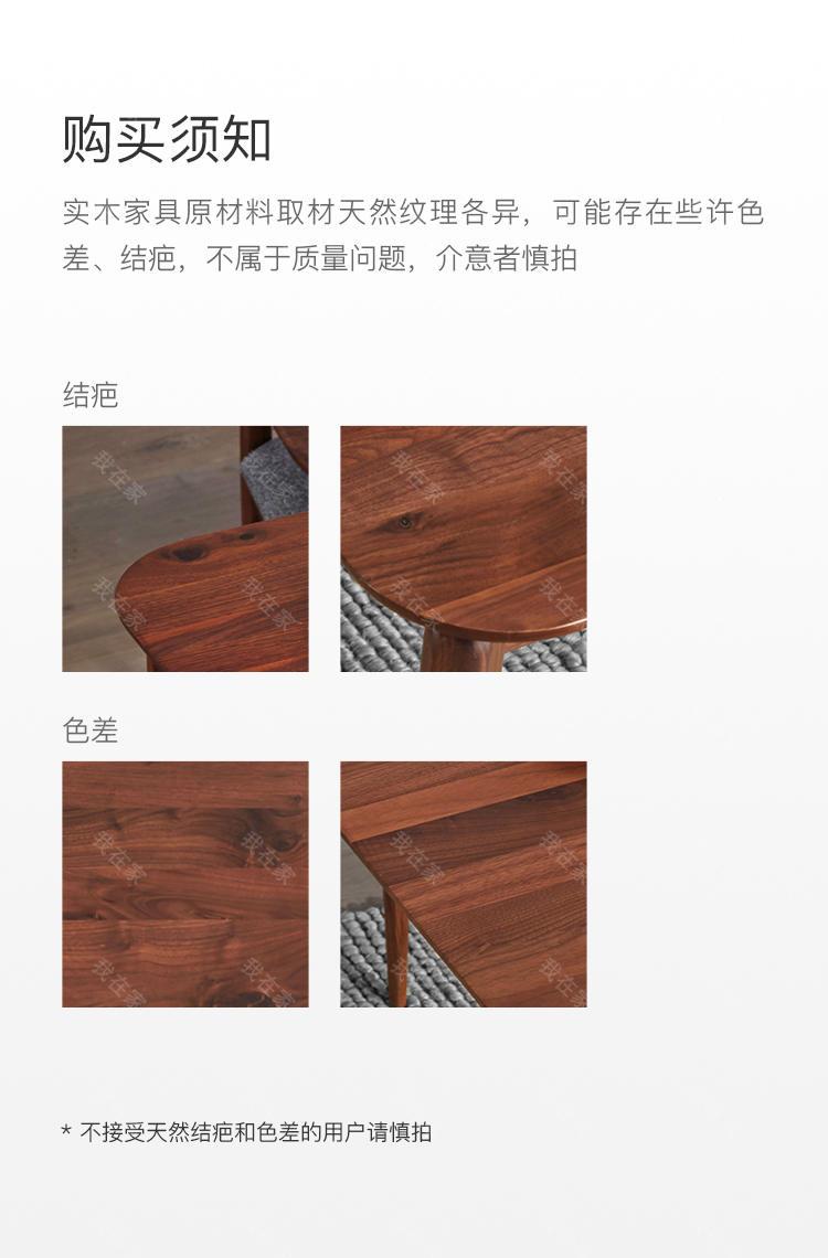 原木北欧风格南山边几(样品特惠)的家具详细介绍