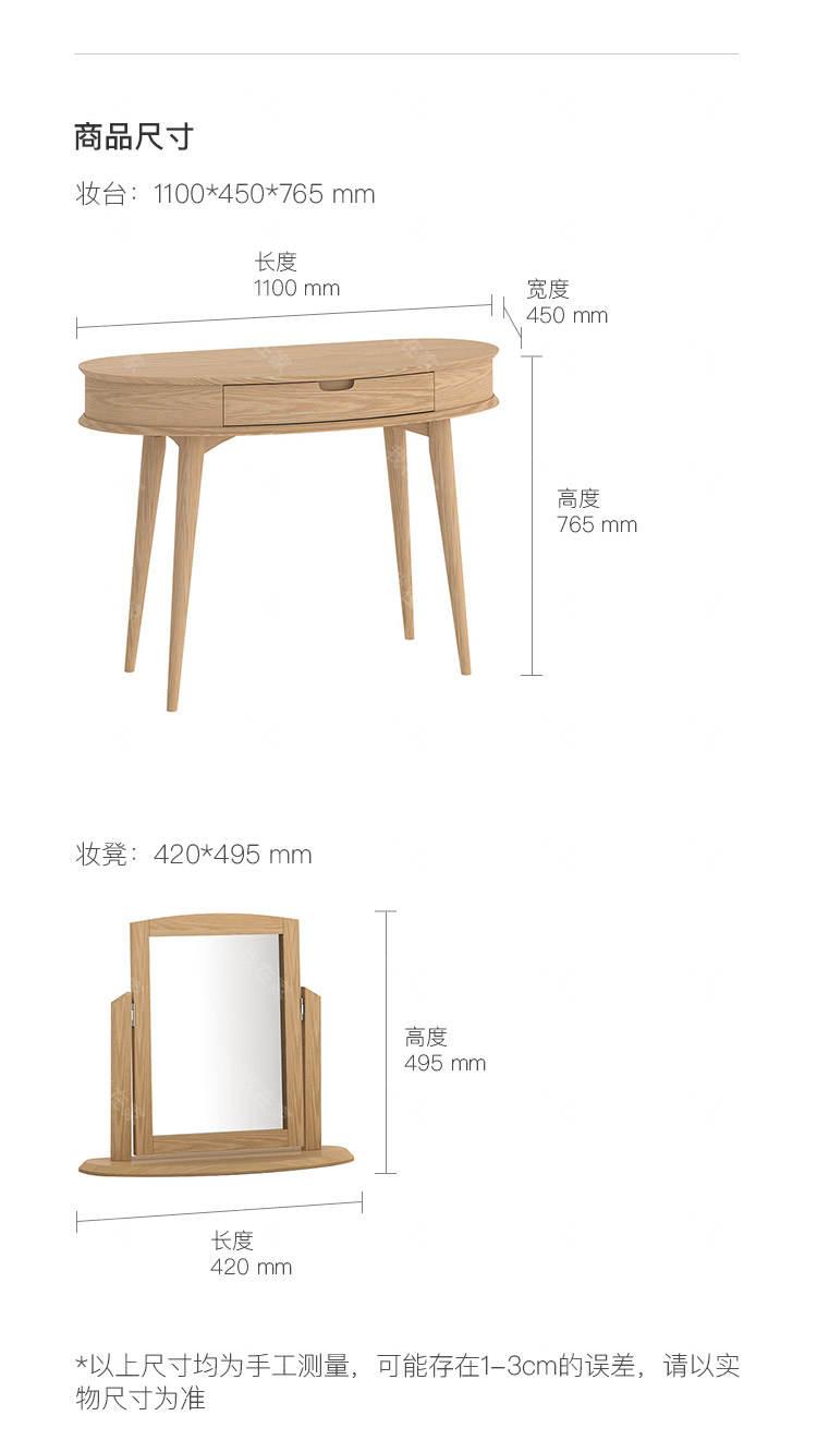高阁品牌牛津妆台(样品特惠) 的详细介绍