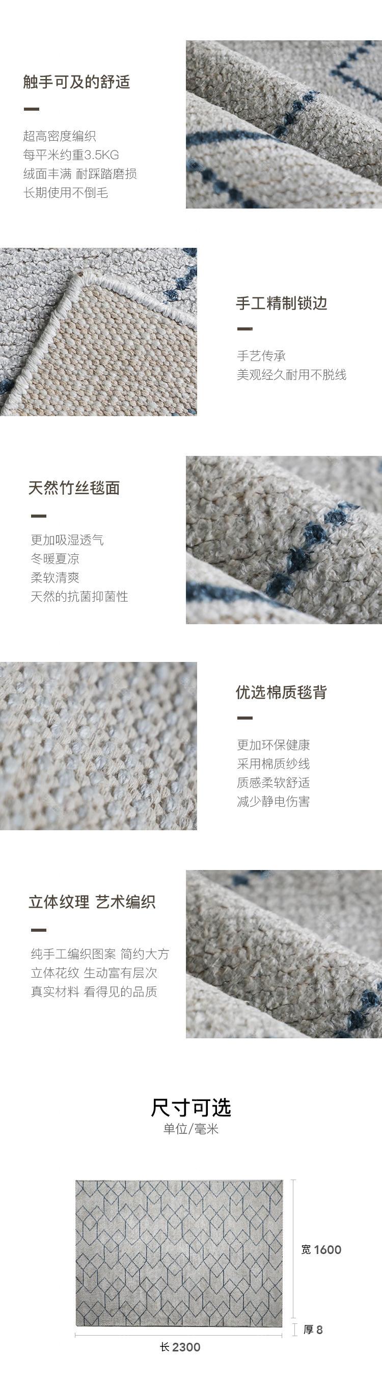 地毯品牌印度风线条编织地毯的详细介绍
