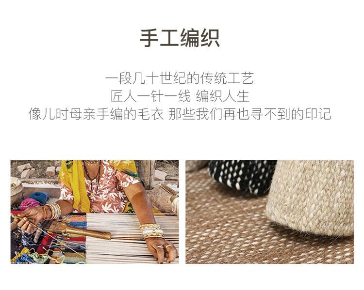 地毯品牌印度风异域风情羊毛地毯的详细介绍