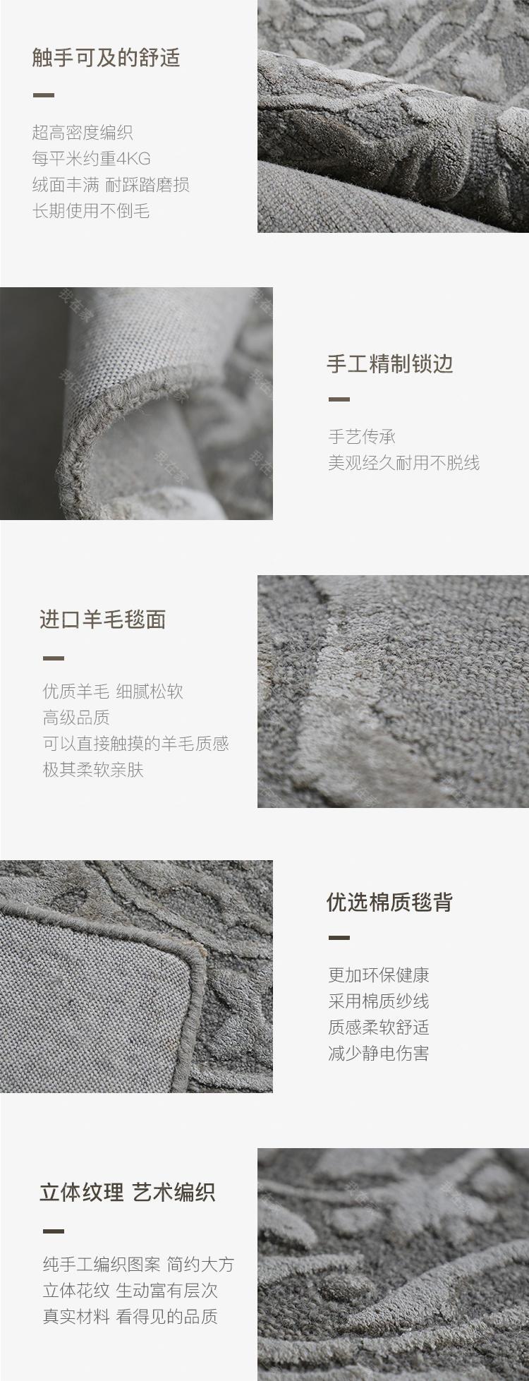 毯言织造品牌印度花型手工羊毛地毯的详细介绍