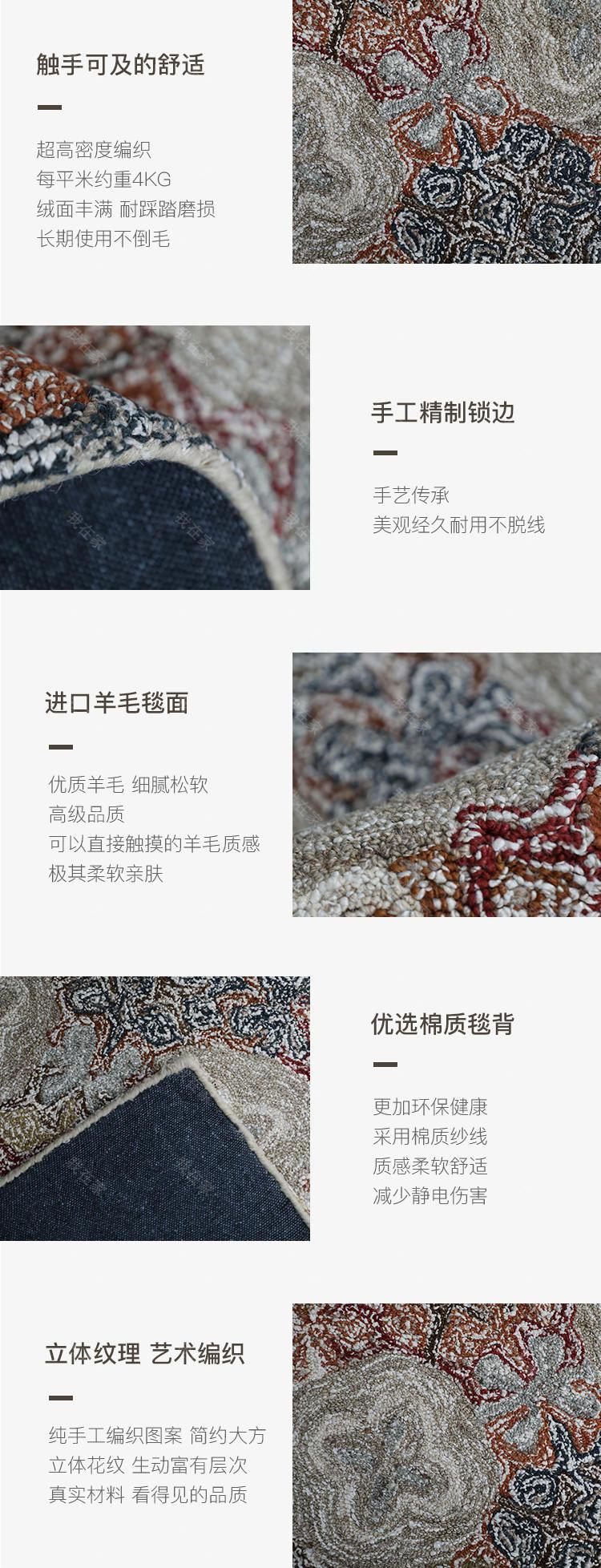 毯言织造品牌印度拼接手工羊毛地毯的详细介绍