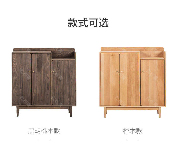 原木北欧风格知礼鞋柜(样品特惠)的家具详细介绍