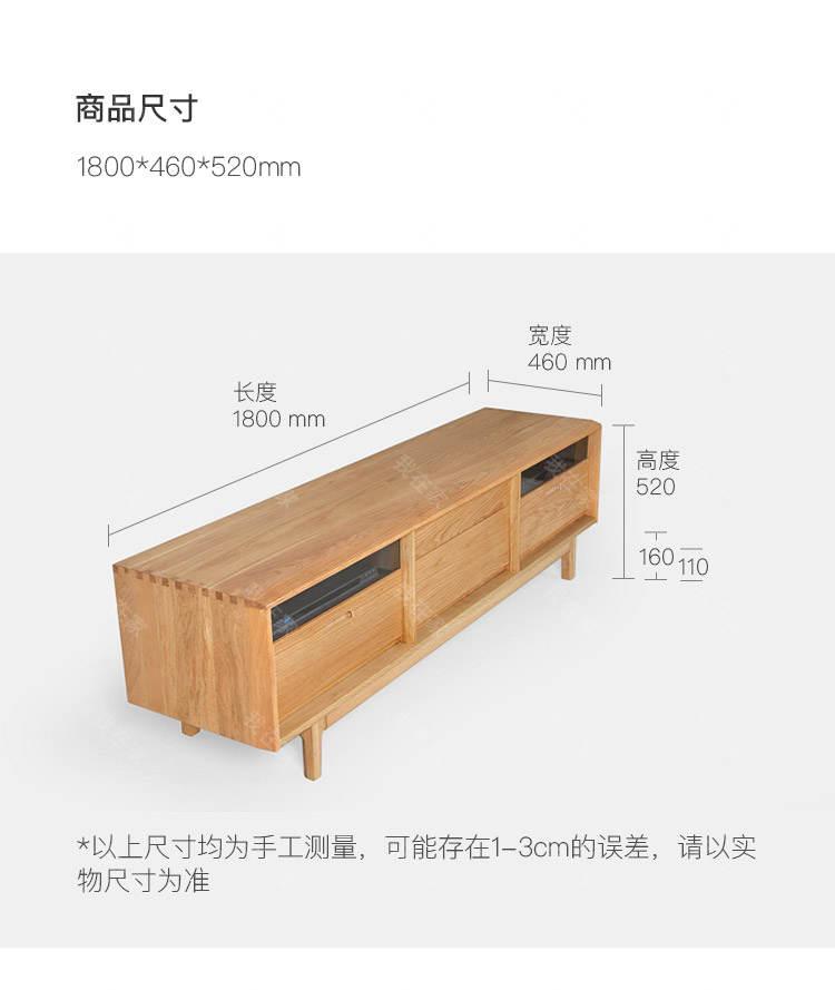 原木北欧风格木上电视柜(样品特惠)的家具详细介绍