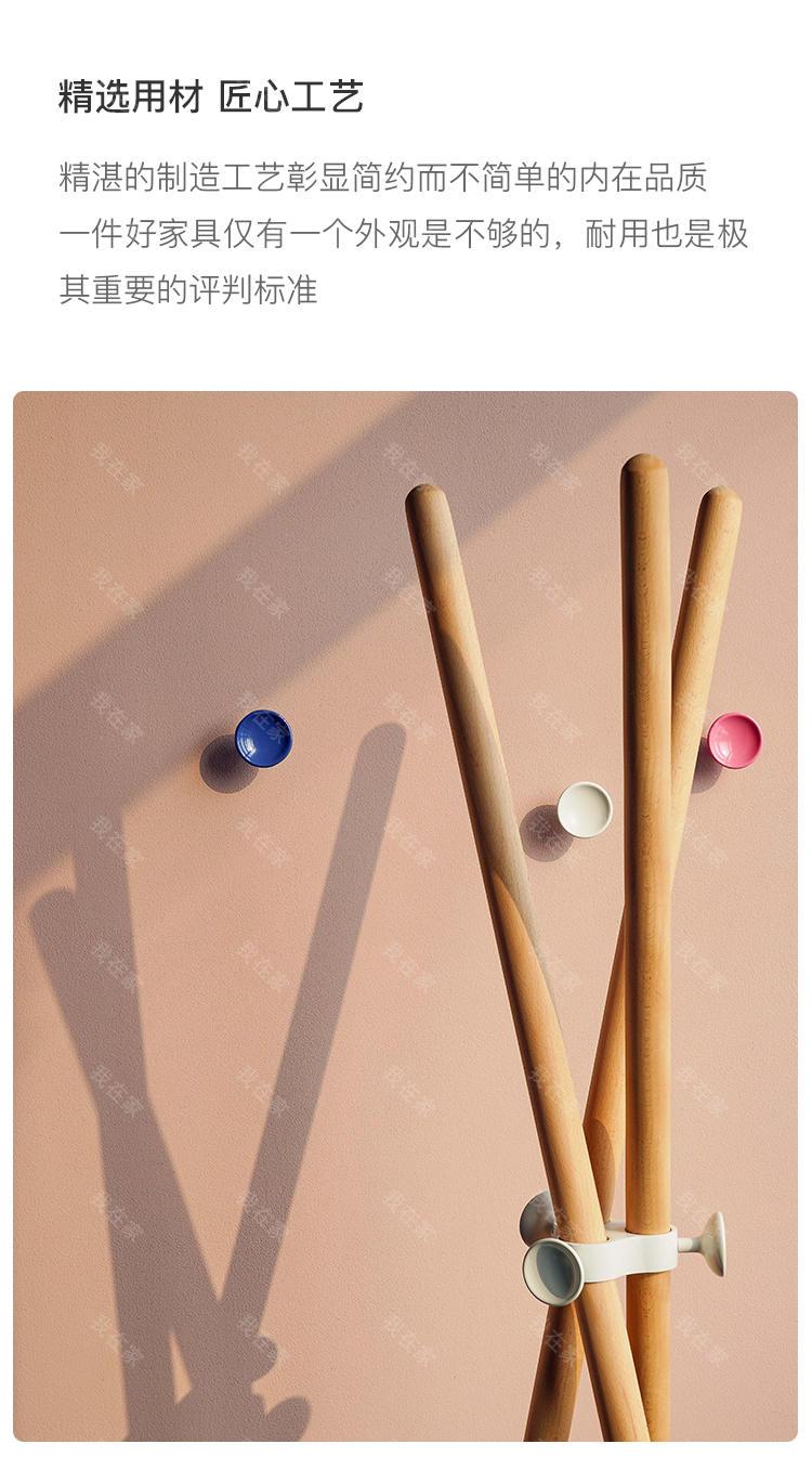 色彩北欧风格篝火衣帽架的家具详细介绍