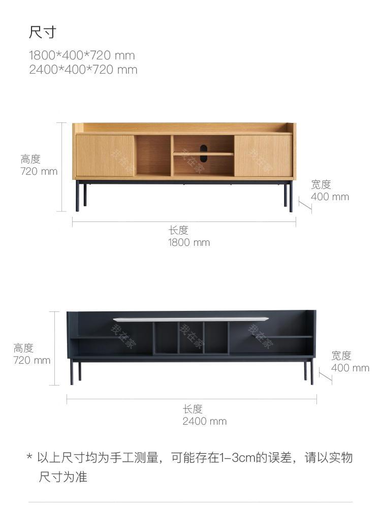 色彩北欧风格云森电视柜的家具详细介绍