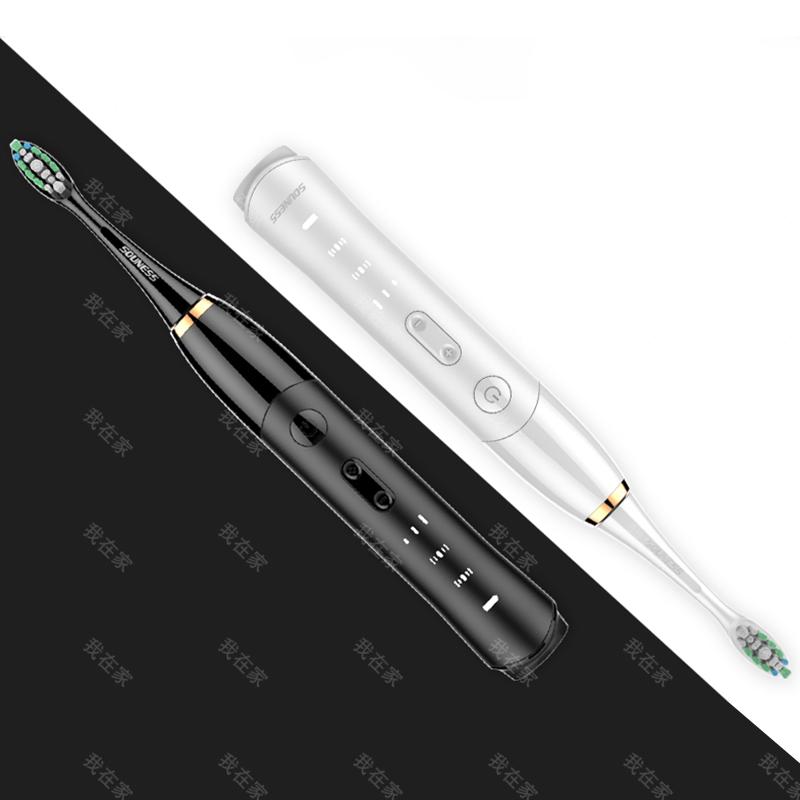 索纳斯品牌6档变频声波电动牙刷