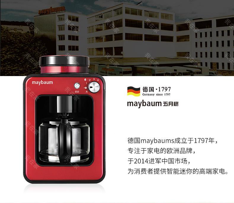 五月树品牌迷你全自动磨豆咖啡机的详细介绍