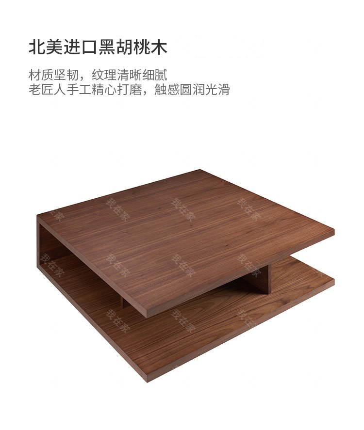 意式极简风格玛洛茶几(样品特惠)的家具详细介绍