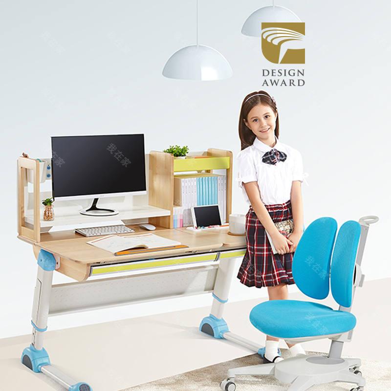 现代儿童风格2平米探索家儿童学习桌