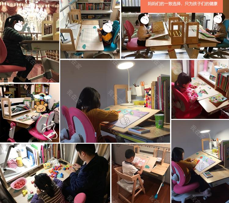 现代儿童风格2平米探索家儿童学习桌的家具详细介绍