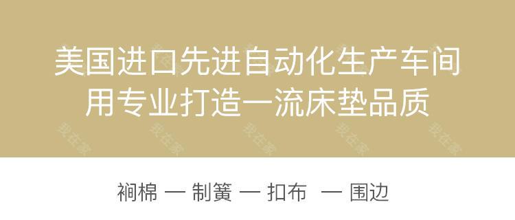 HKF品牌DL03深睡乳胶床垫的详细介绍