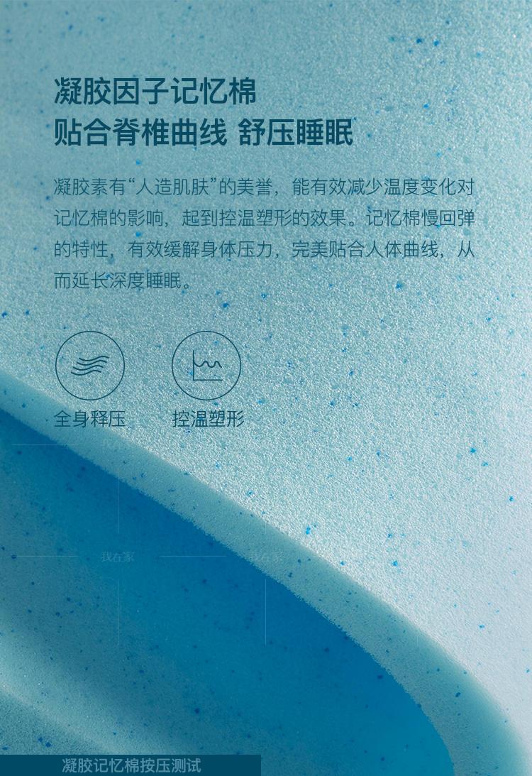 HKF系列DL05护脊乳胶床垫的详细介绍