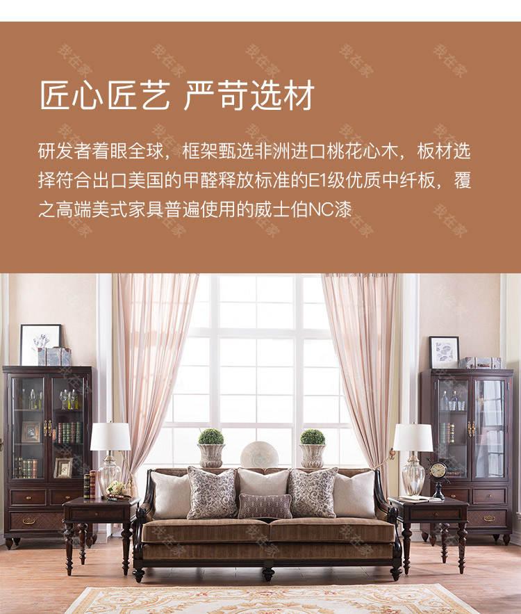 传统美式风格夏威夷风情沙发的家具详细介绍
