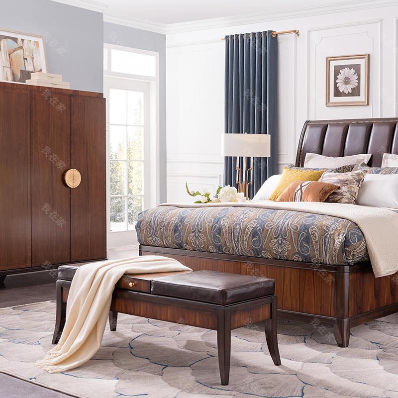 现代美式风格富尔顿床尾凳