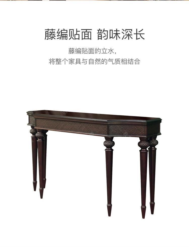 传统美式风格摩洛凯玄关桌的家具详细介绍