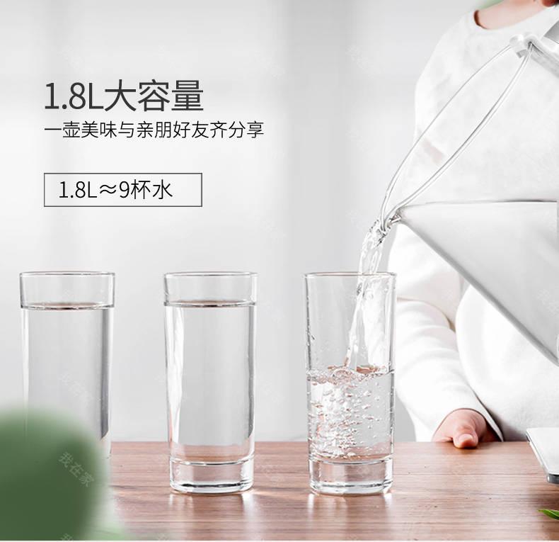 亚摩斯品牌亚摩斯智能调节养生壶的详细介绍