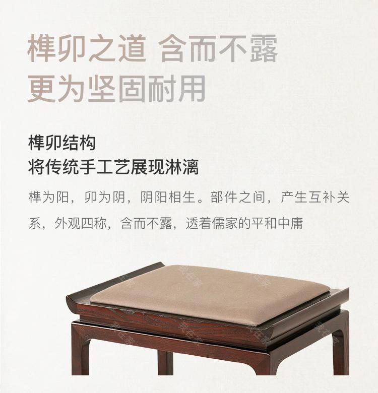 新中式风格舒悦方凳 (样品特惠)的家具详细介绍