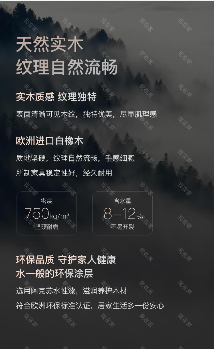 U品轩品牌启航屏风的详细介绍