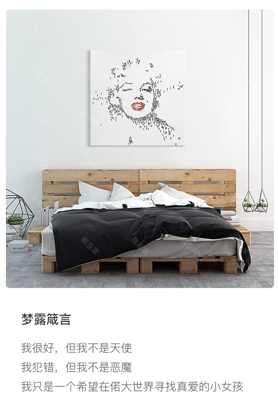 装饰画品牌玛丽莲·梦露--手绘画的详细介绍