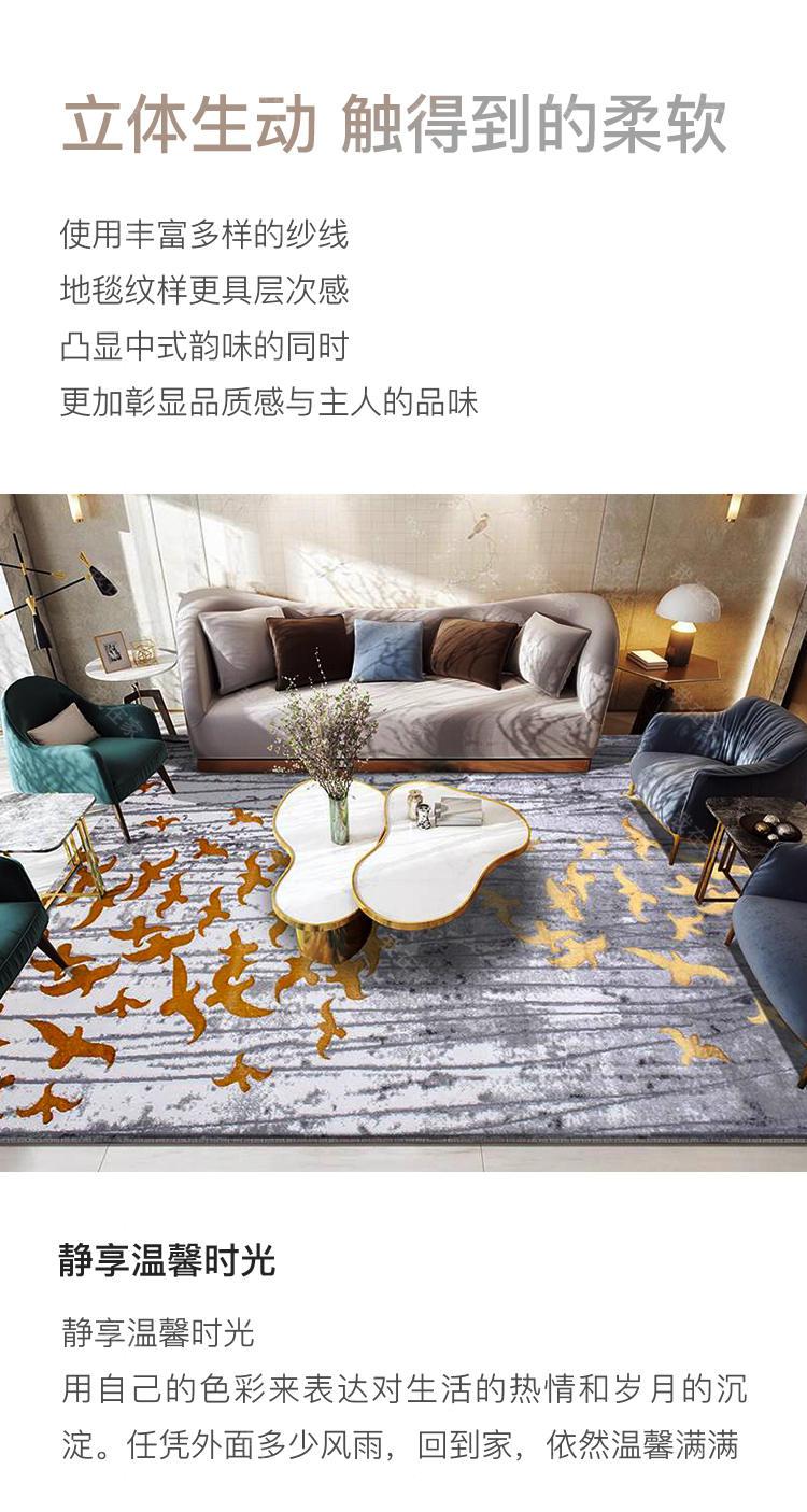 地毯品牌竹林嬉戏机织地毯的详细介绍