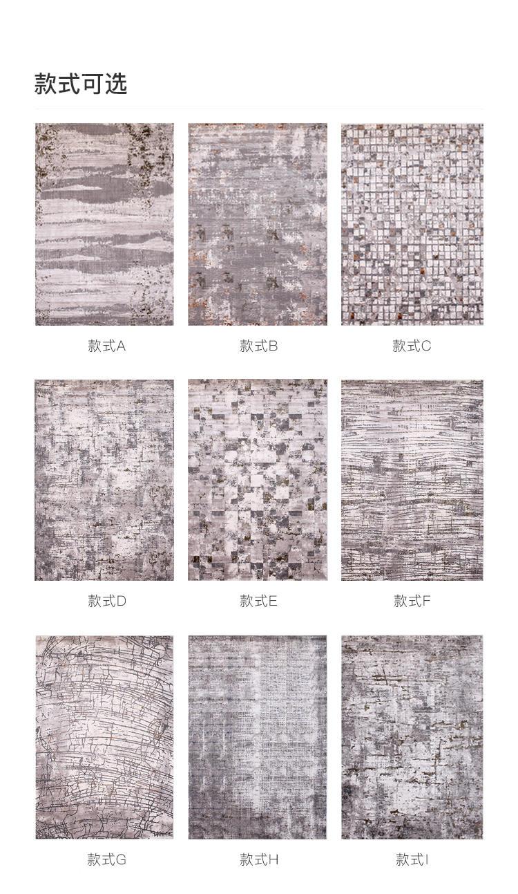 地毯品牌土耳其进口机织地毯的详细介绍