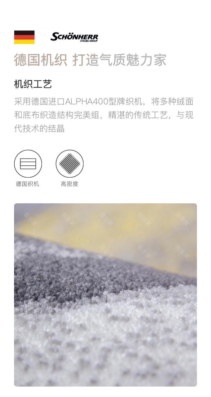 地毯品牌中式水墨机织地毯的详细介绍