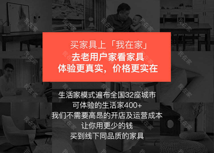 同音织造品牌芳华地毯的详细介绍