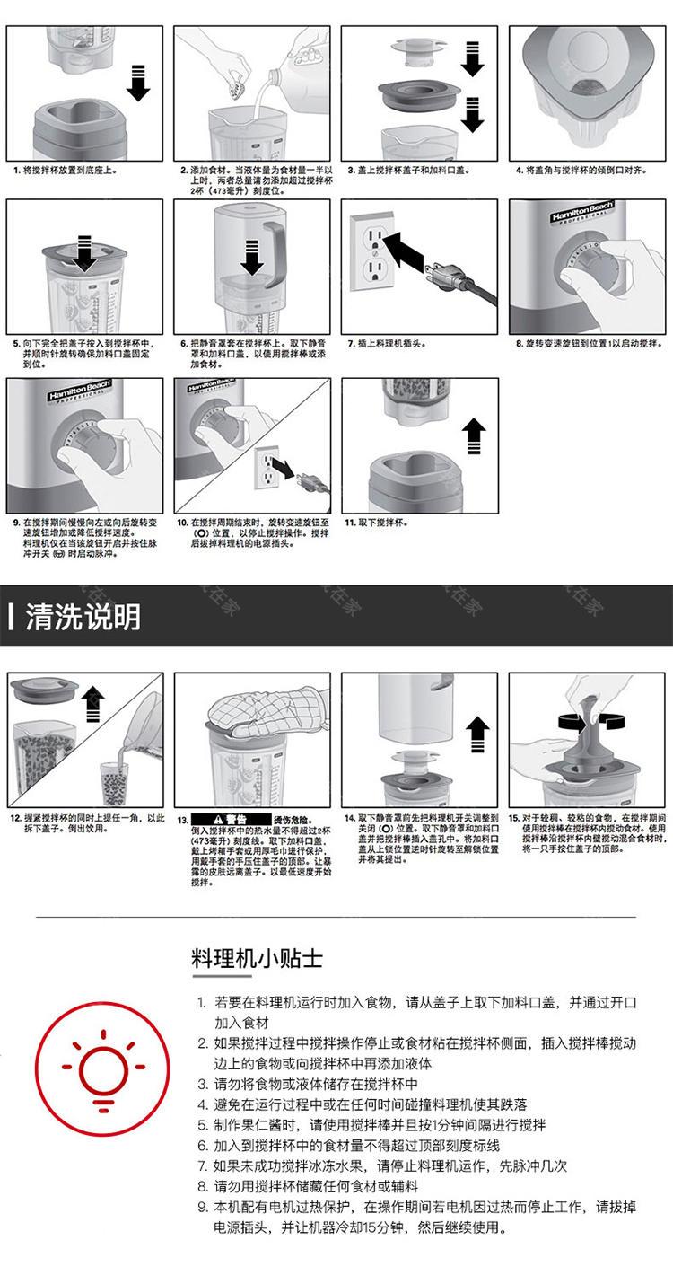 汉美驰品牌汉美驰静音罩破壁机的详细介绍