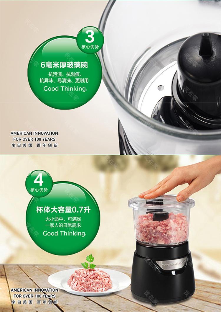 汉美驰品牌汉美驰厨房料理机的详细介绍