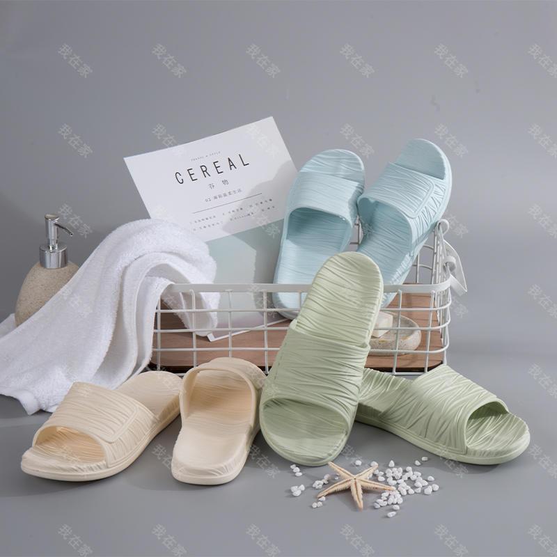 居彩品牌简约款浴室拖鞋