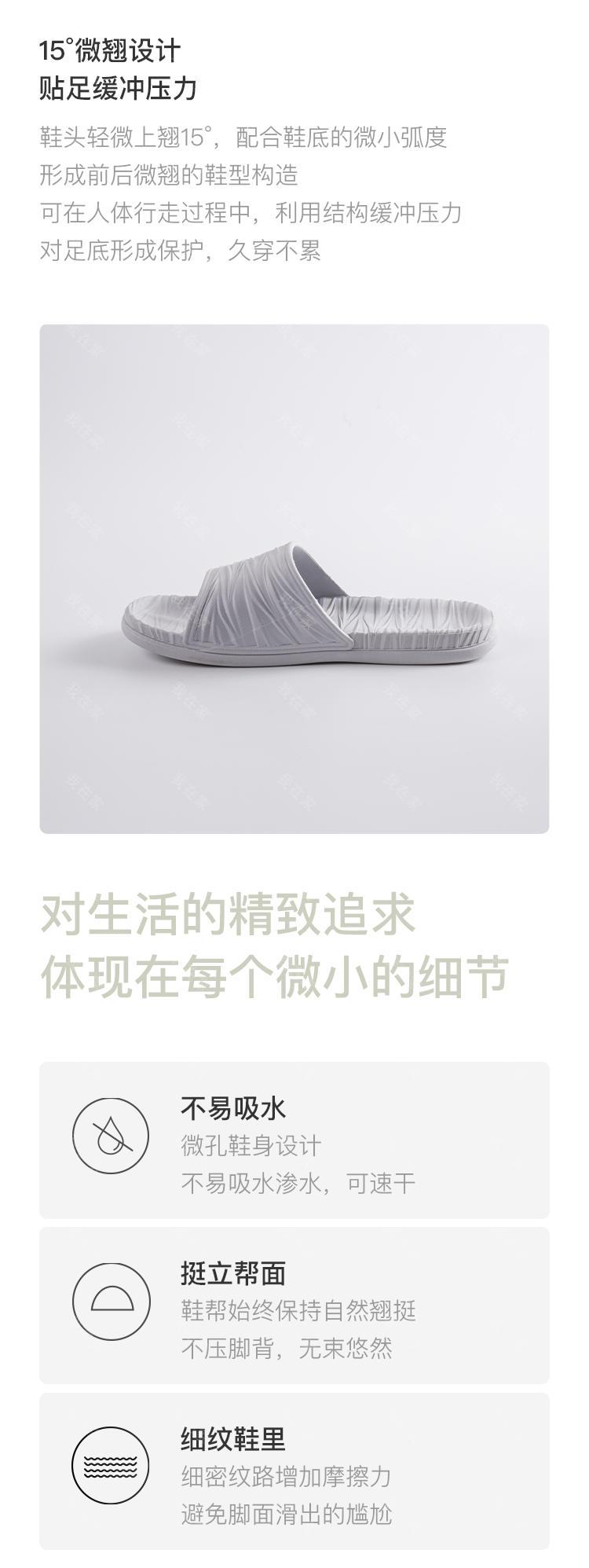 居彩品牌简约款浴室拖鞋的详细介绍