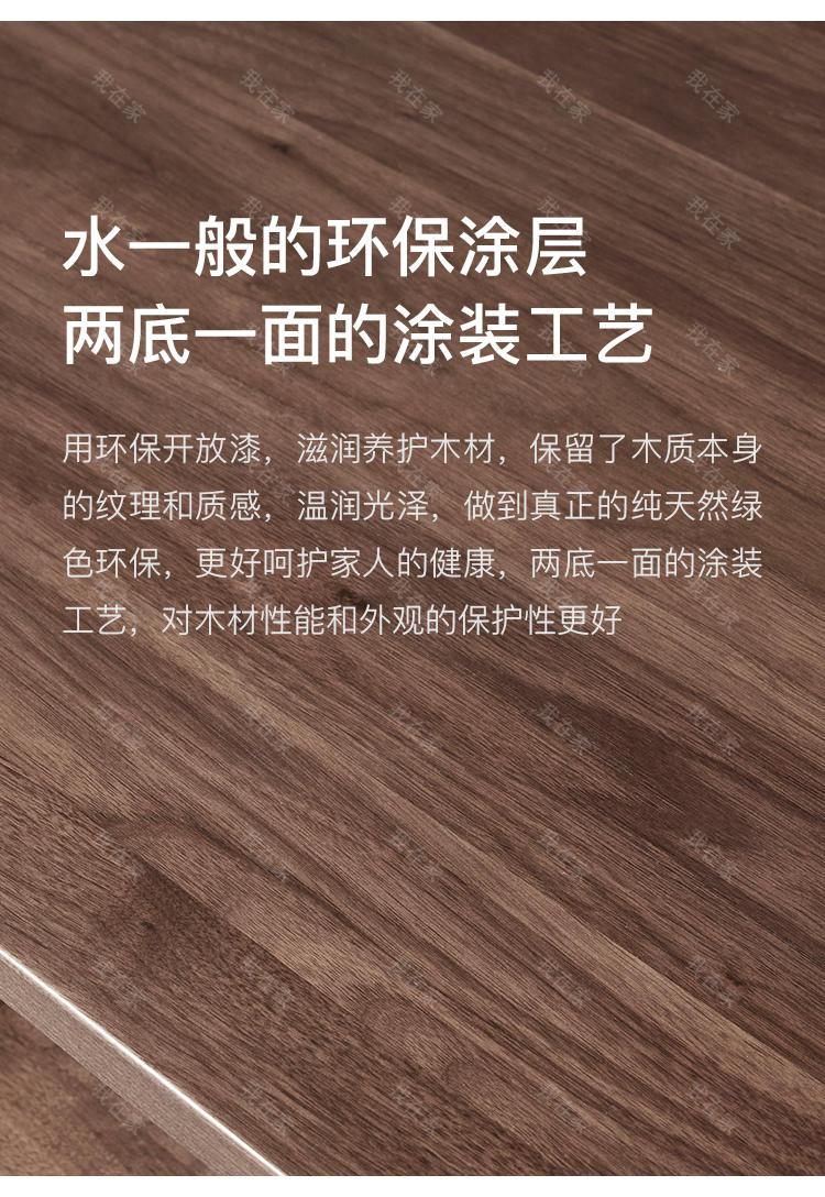 原木北欧风格璞本茶几(样品特惠)的家具详细介绍