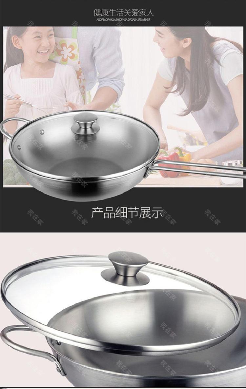 康宁餐具品牌康宁不锈钢健康炒锅的详细介绍
