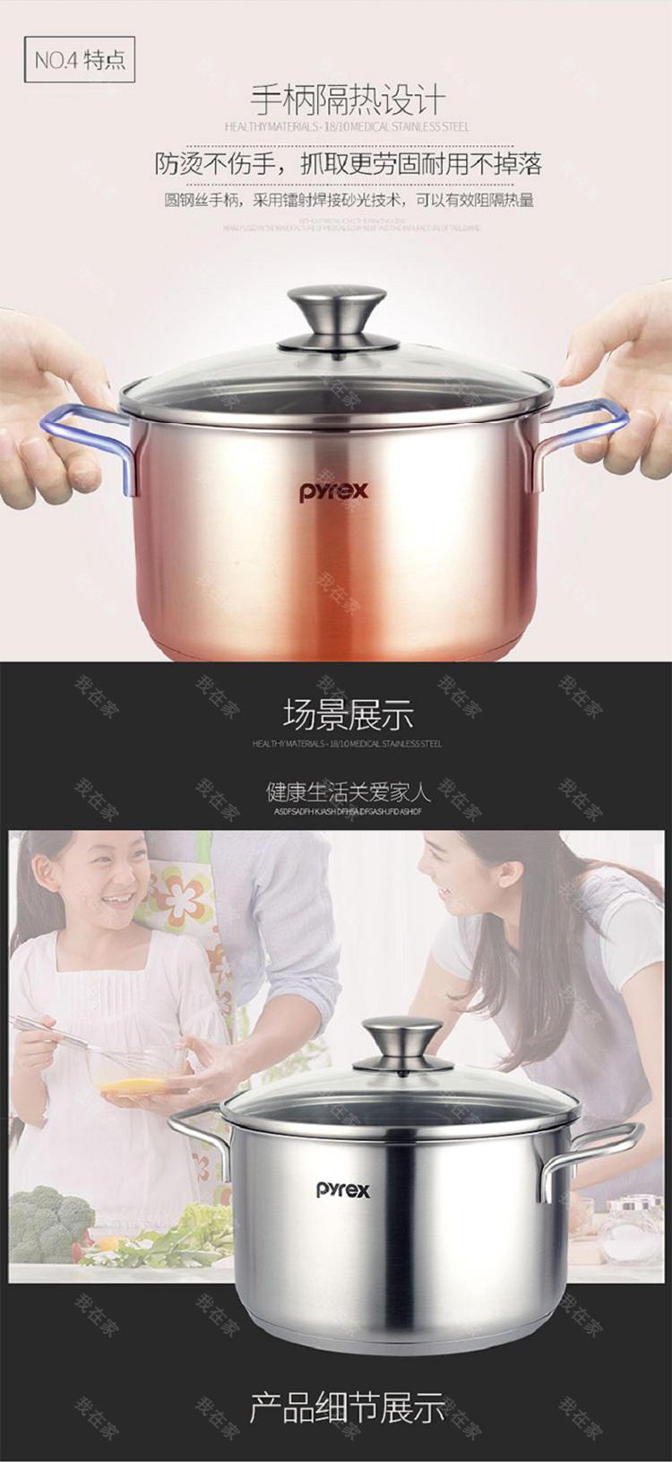 康宁餐具品牌康宁不锈钢汤锅炖锅的详细介绍