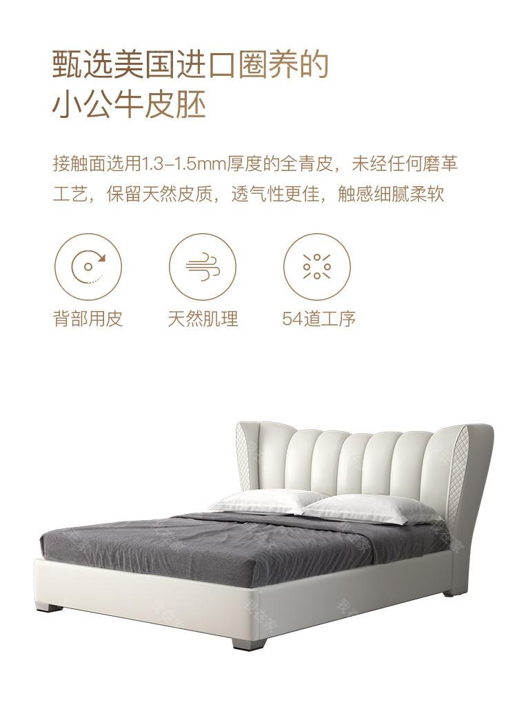 现代简约风格里昂双人床的家具详细介绍
