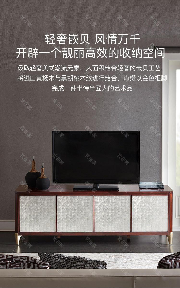现代美式风格芝加电视柜(样品特惠)的家具详细介绍
