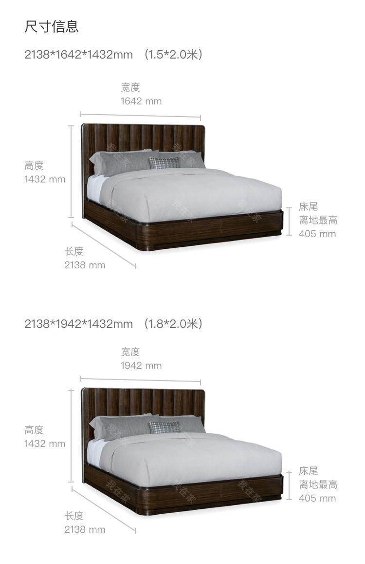 轻奢美式风格云斑谷双人大床的家具详细介绍