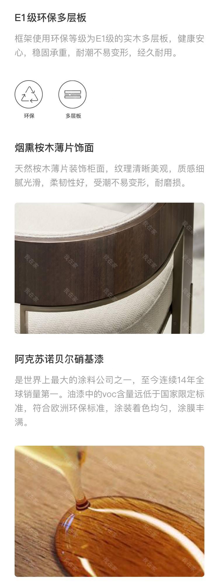 轻奢美式风格云斑谷书椅的家具详细介绍
