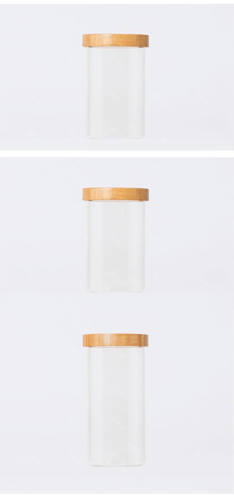 橙舍品牌玻璃收纳罐密封罐的详细介绍