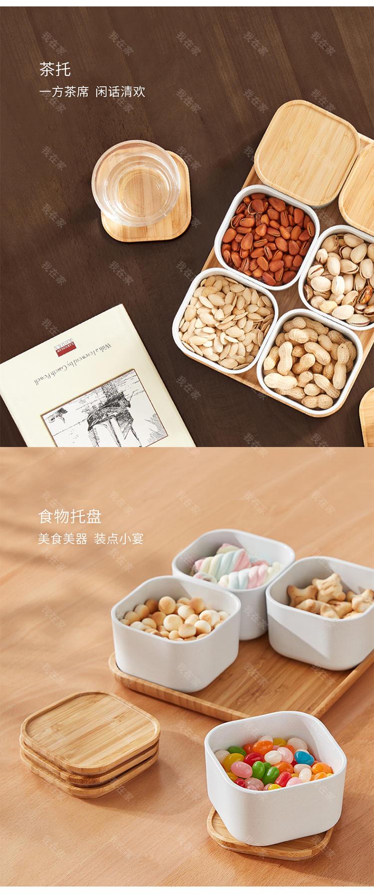 橙舍品牌食趣·竹纤维干果盘果盒的详细介绍