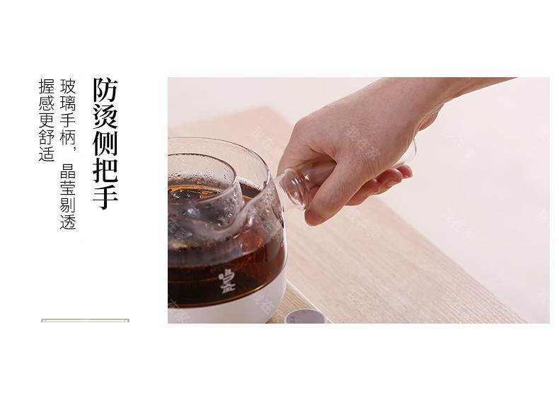 鸣盏品牌鸣盏三合一煮茶器养生壶的详细介绍