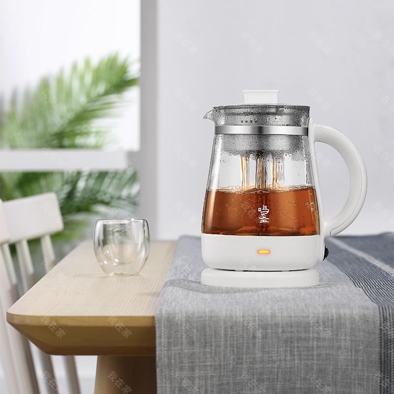 鸣盏品牌鸣盏喷淋式煮茶器养生壶