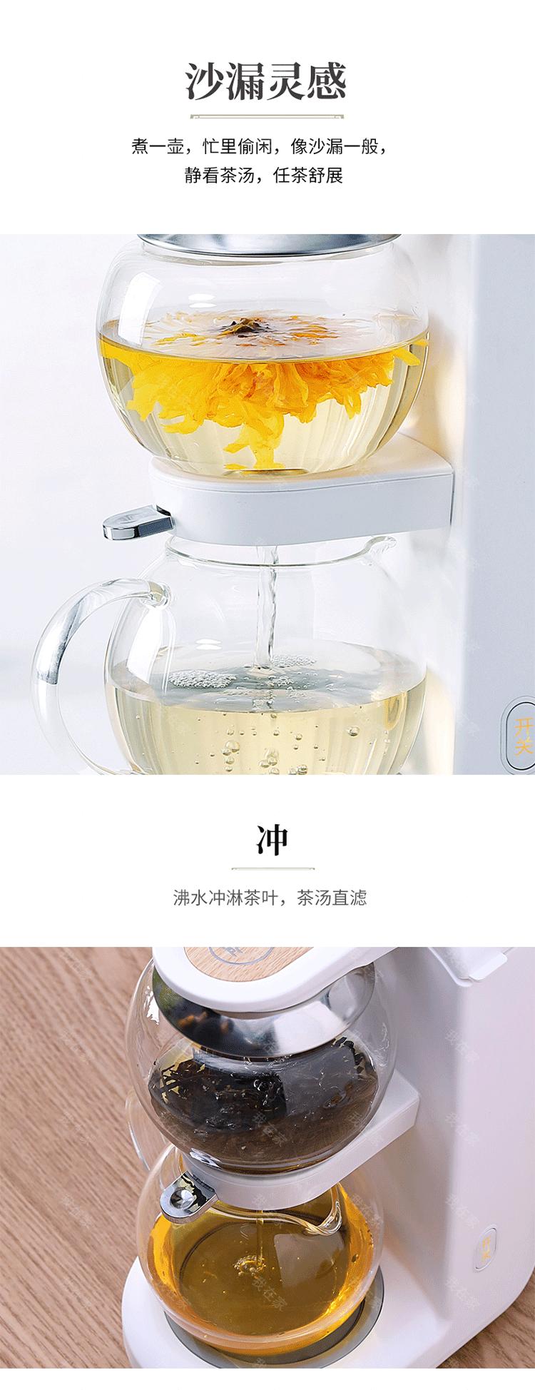 鸣盏品牌鸣盏滴漏式茶饮机养生壶的详细介绍