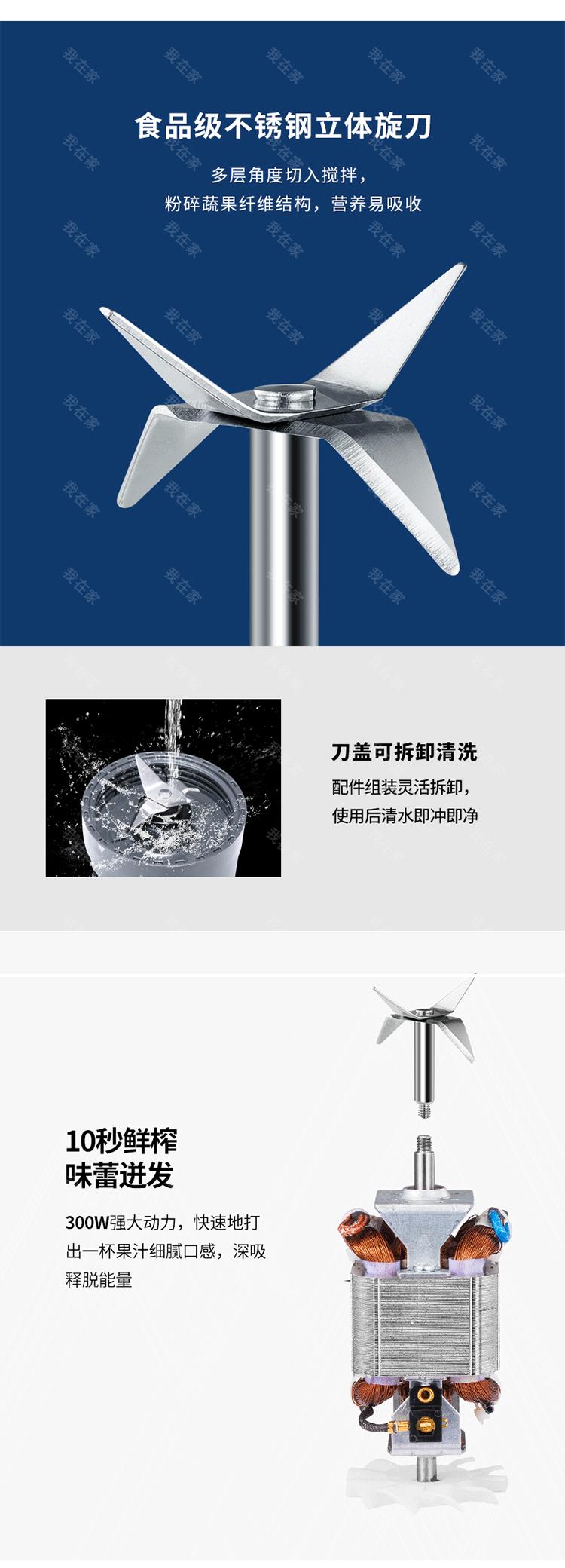 摩飞品牌摩飞便携式果汁机的详细介绍
