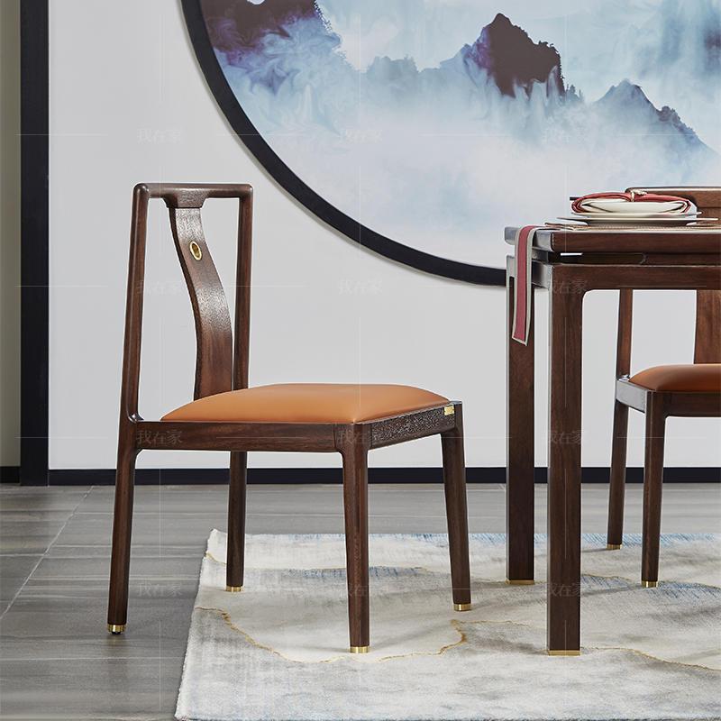 新中式风格如影餐椅