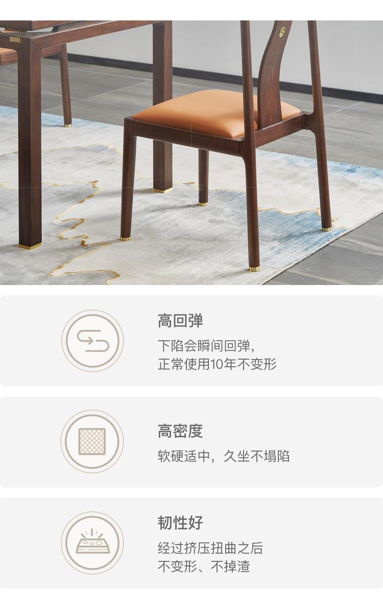 新中式风格如影餐椅的家具详细介绍