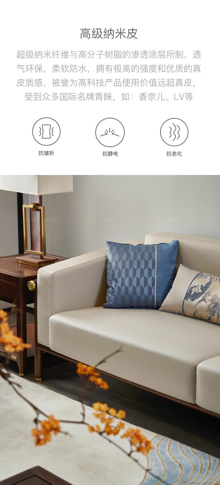新中式风格江南沙发的家具详细介绍